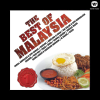 The Best Of Malaysia Vol 1