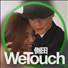 WeTouch