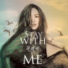 Stay With Me - 孙盛希