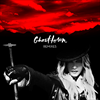 Ghosttown (Remixes)