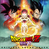 Eiga (Dragon Ball Z Fukkatsu No F) Original Soundtrack