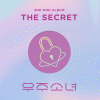 The Secret - Cosmic Girls