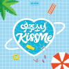 Kiss Me - WJSN (Cosmic Girls)
