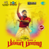 Billa Pandi - Various Artists