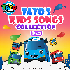 Tayo's Kids Songs Collection, Pt. 2
