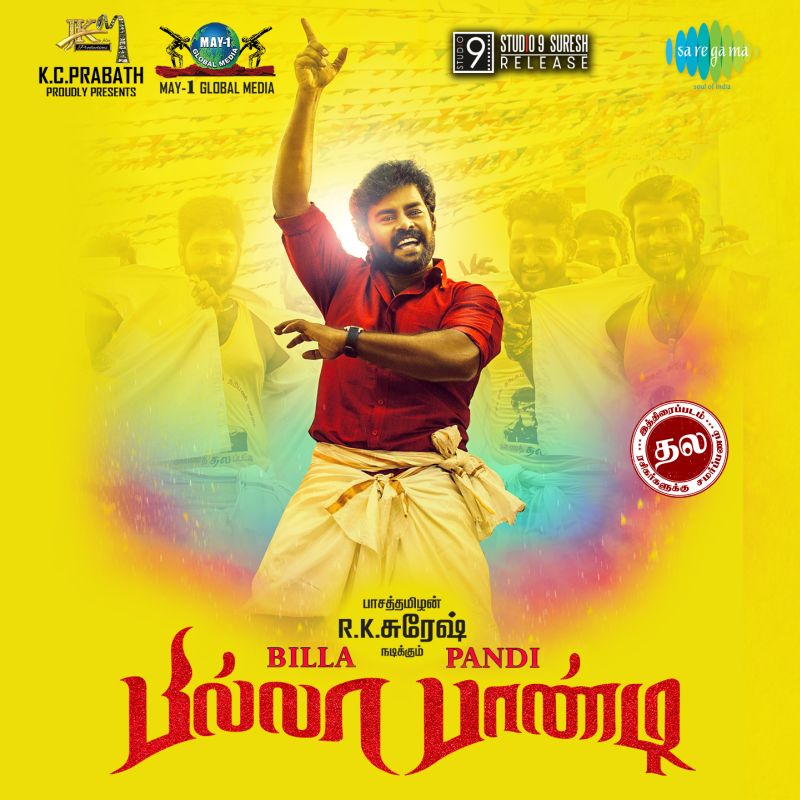 Various Artists - Billa Pandi